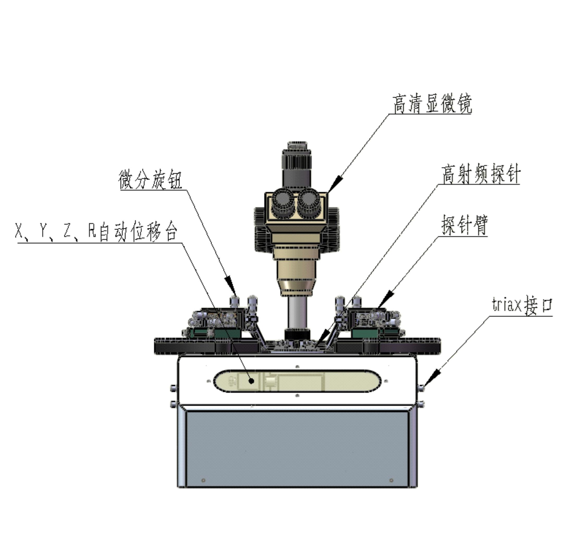室温自动探针台详细图